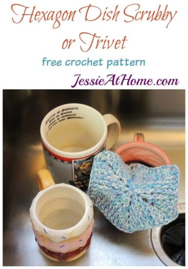 Hexagon Dish Scrubby or Trivet free crochet pattern by Jessie At Home
