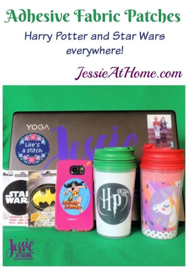Adhesive Fabric Patches featuring Harry Potter and Star Wars - Jessie At Home
